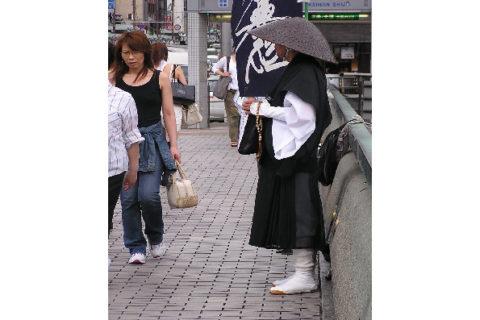 Niezmiennie... Japonia